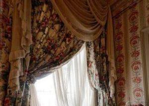 Porterhouse curtain swags